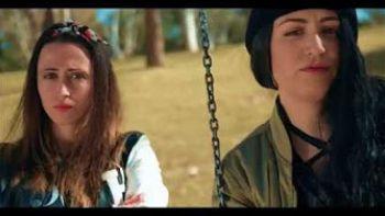 Shani Reese - Puñalada Trapera